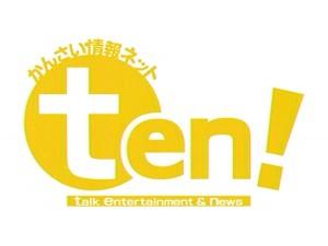ten05